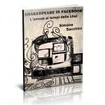 "Copertina del racconto d'amore ""Shakespeare in Facebook"""